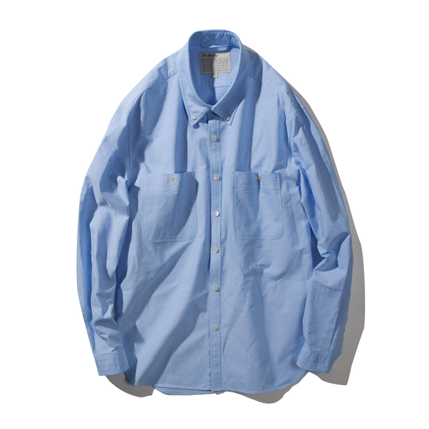 Button Down Shirt (Blue)