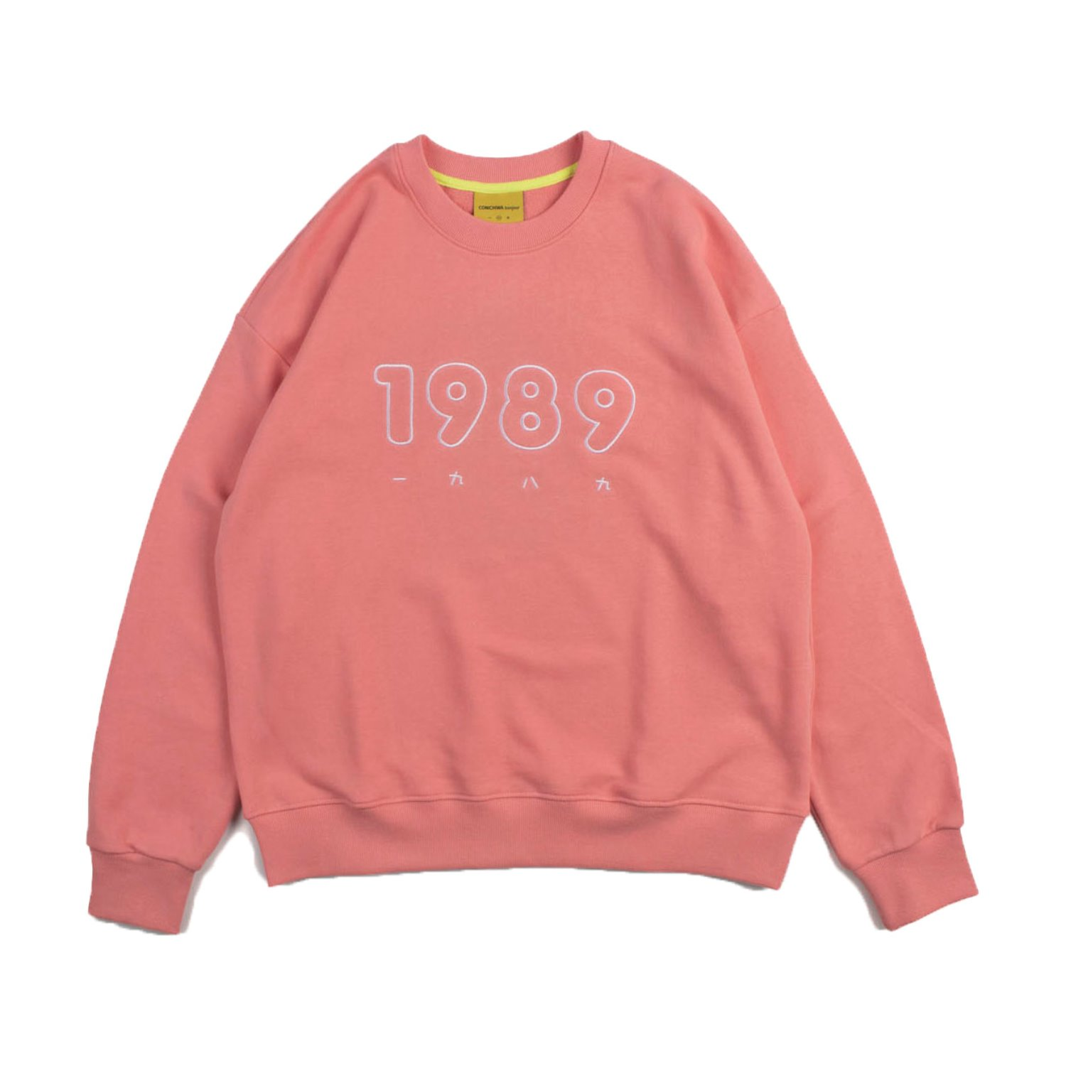 CONICHIWA BONJOUR 1989 MTM (Coral Pink)
